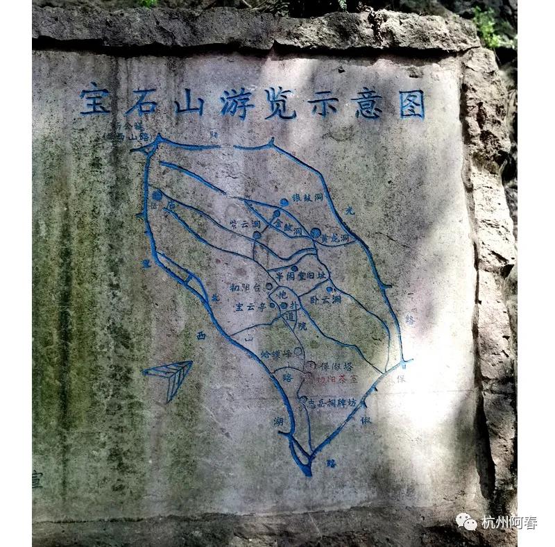 阿春游西湖系列25 保俶塔-寶石流霞