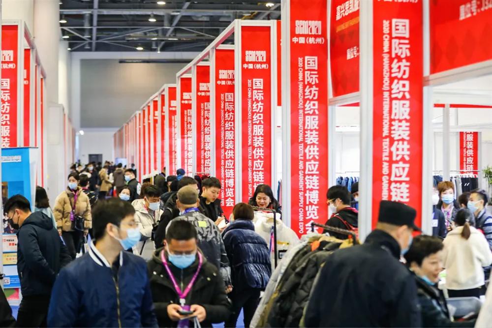 预热|第26届杭州纺织服装供应链博览会,6月17日全新启航