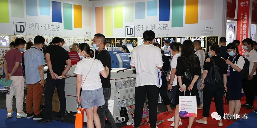 全新启幕 第26届杭州纺织服装供应链博览会之现场直击
