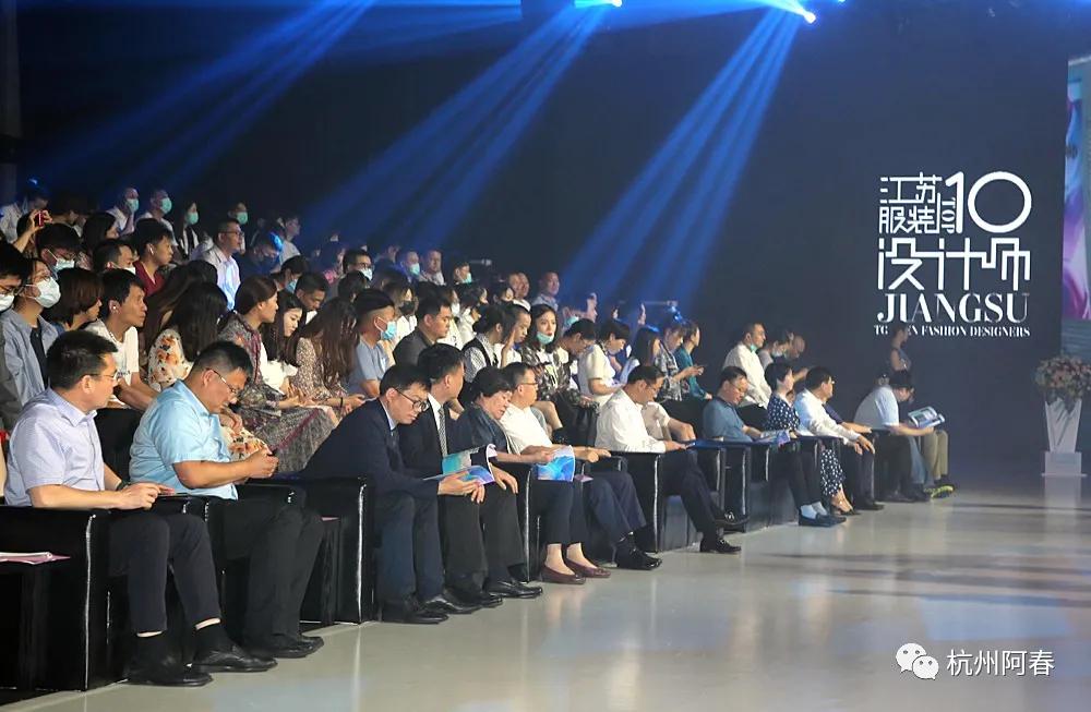 以设计链接创意—盛泽杯·2021江苏省十佳服装设计师评选结果揭晓