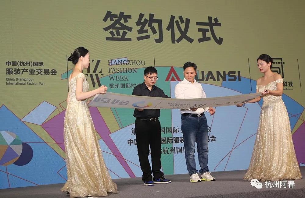 第19届中国国际女装展览会定档秋季 携手杭州国际时尚周引爆杭城