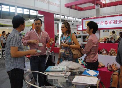 2016第十六届广州国际鞋业展