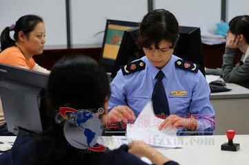 零元注册公司为中小企业保驾护航-世界服装