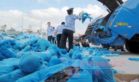 上海销毁12万多件近期查获的不合格进口服装