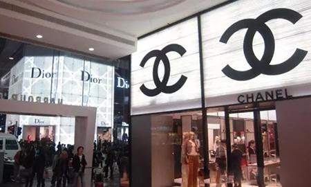 奢侈品Prada、香奈儿等被爆使用秘密供应链