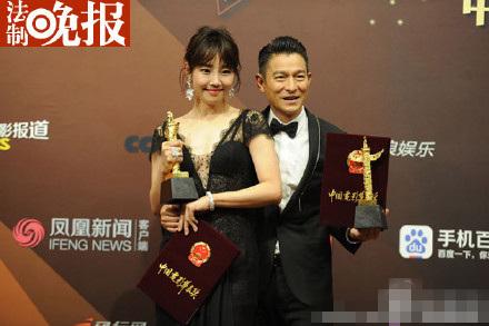 第16届中国电影华表奖红毯造型