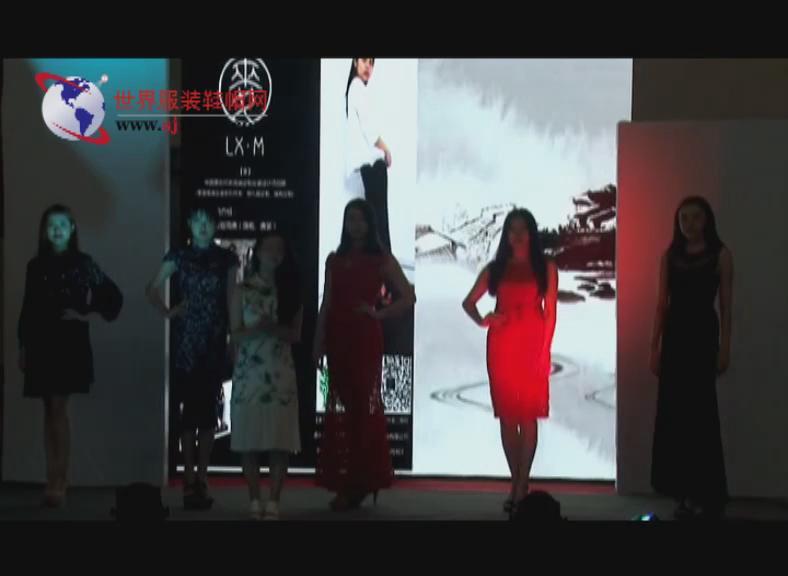 中国原创高端女装设计师麦丽兴作品展示现场走秀