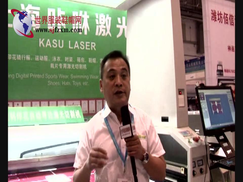 专访上海咔咻智能科技有限公司