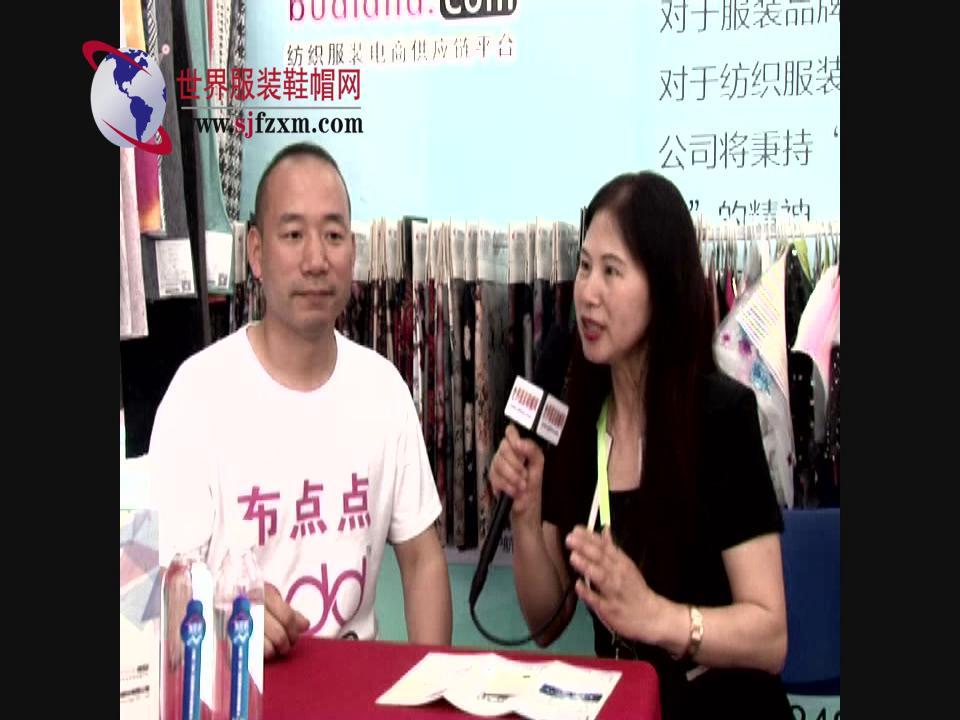 专访浙江布点点网络科技股份有限公司