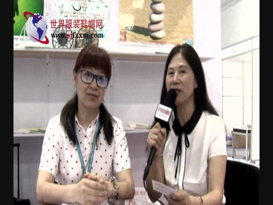 专访马奇隆鞋材(杭州)有限公司