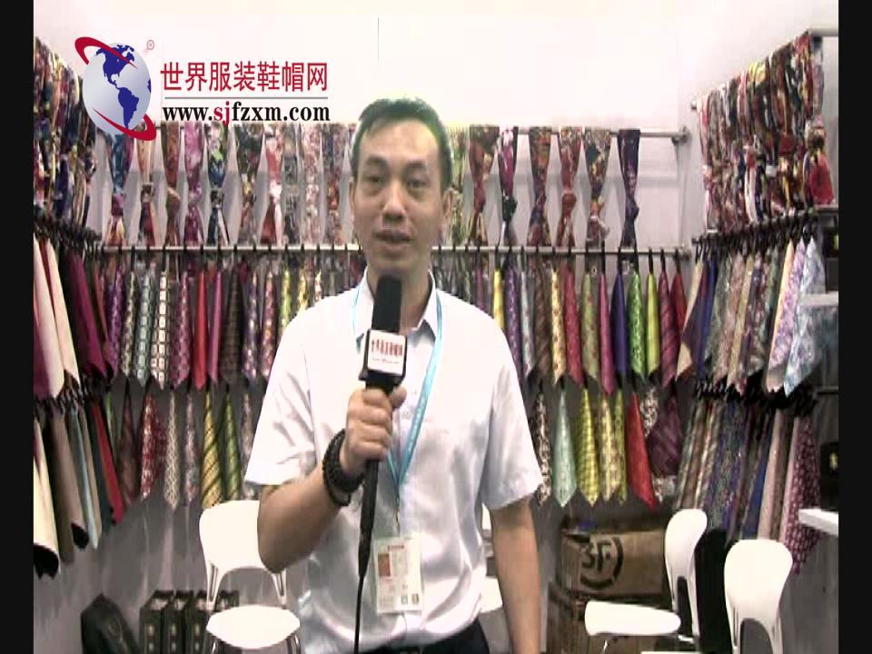 专访东莞市丰功(国丰)纺织品有限公司