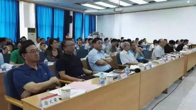 中纺联年中大会召开  全面部署下一步工作