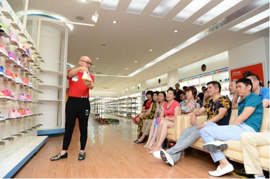 七波辉2017春夏新品评审会在中国泉州隆重举行