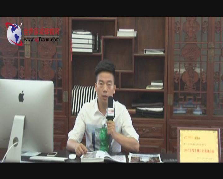 专访绍兴柯桥速写数码有限公司