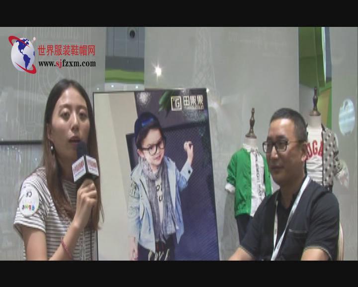 专访湖州朗田服饰有限公司