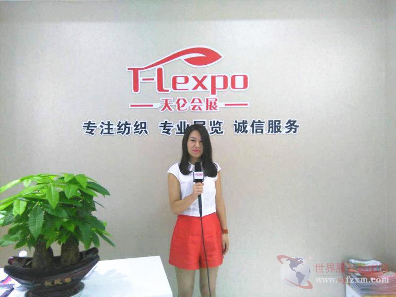 专访天仑会展有限公司