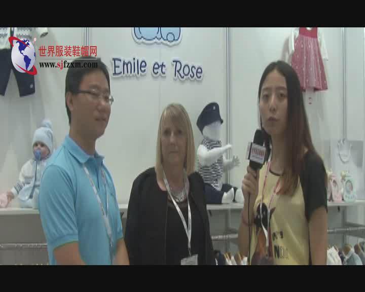 专访宁波杰登服装贸易有限公司