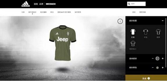 阿迪推创作者工作室:下赛季的球衣由你来设计