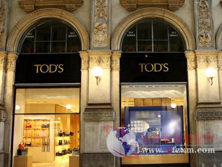 Tod's前三季度销售额同比下降3.7%
