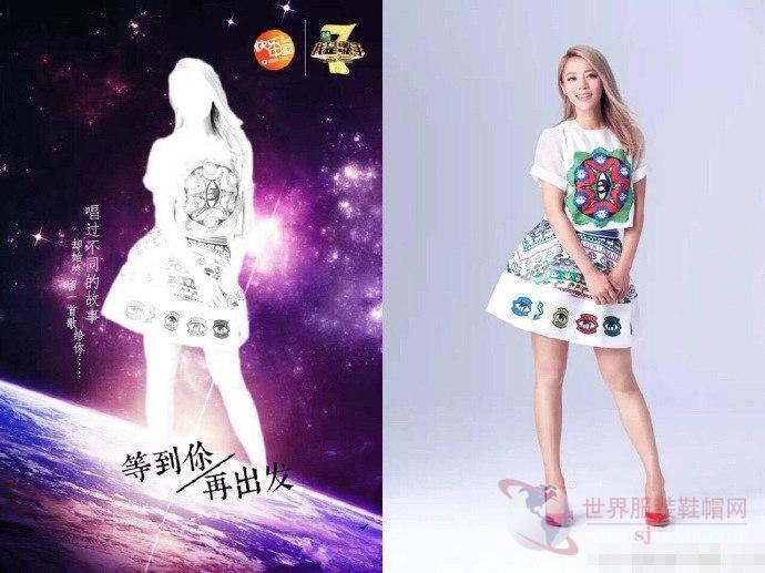 《我是歌手》第五季宣传海报曝光 word天歌手