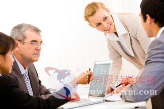 与客户的沟通礼仪知识