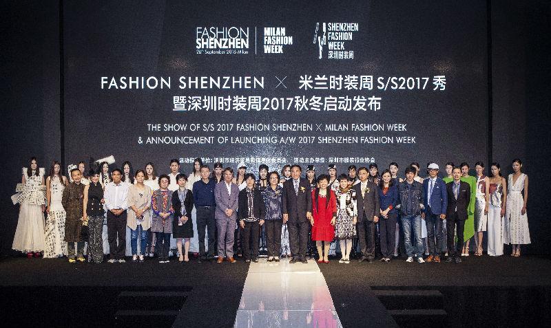 """FASHION SHENZHEN"" 携手深圳时装周2017秋冬启动"