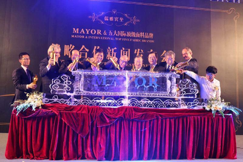 雅戈尔MAYOR携手五大国际顶级面料新闻发布会