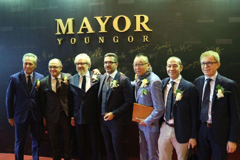 雅戈尔MAYOR携手五大国际顶级面料品牌战略合作签约仪式