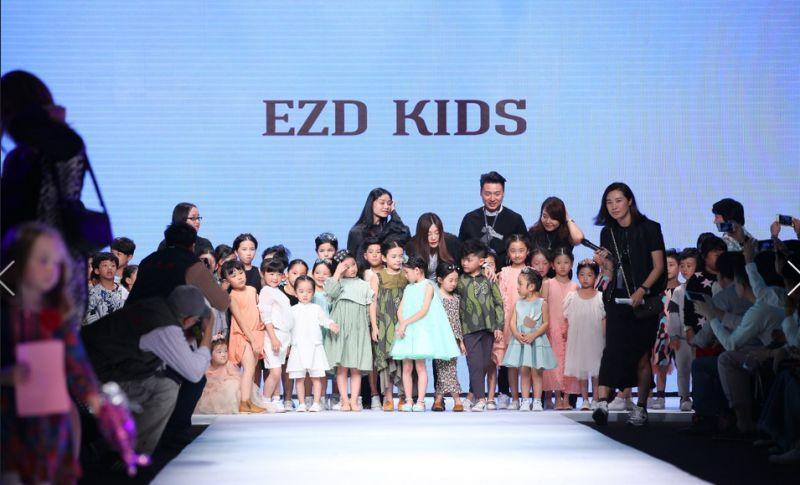 "EZD KIDS品牌2017SS""童年毕加索""系列发布"
