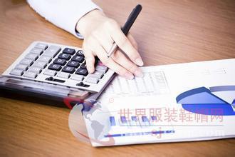 现金及收入管理制度_...关于到期收回使用部分闲置募集资金进行现金管理的本金及收益并继...