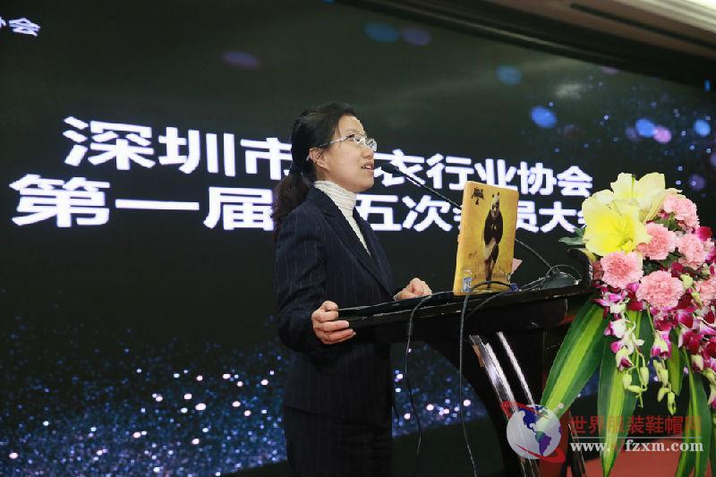 深圳市内衣行业协会第一届第五次会员大会暨第二届第一次理事会隆重召开