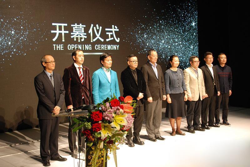 名师秀中国 群星耀深圳丨第二届中国(深圳)国际时装节开幕式大会
