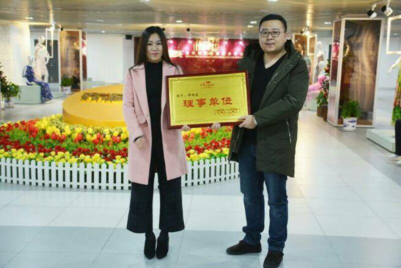 布码头荣任绍兴天仑会展有限公司理事单位