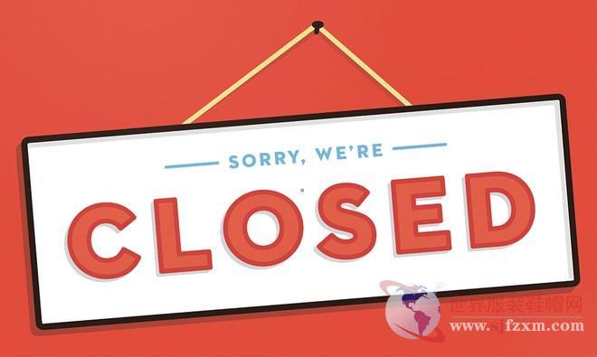 The Limited将关闭全美所有 250家门店