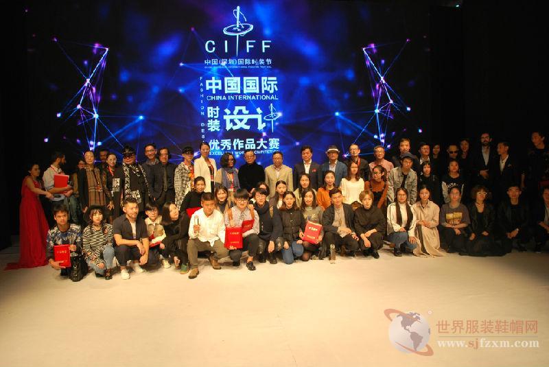 CIFF落幕——时装节五点精彩回顾