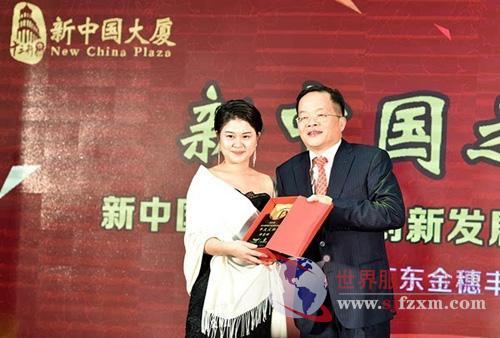 """第二届""""新中国服装产业创新发展年度大奖""""揭晓"""