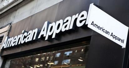 American Apparel或将遭到大面积裁员