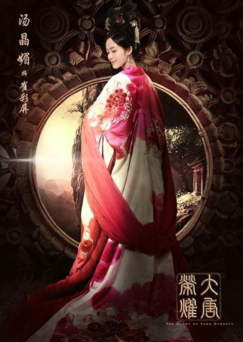 《大唐荣耀》将播,主角服装造型曝光