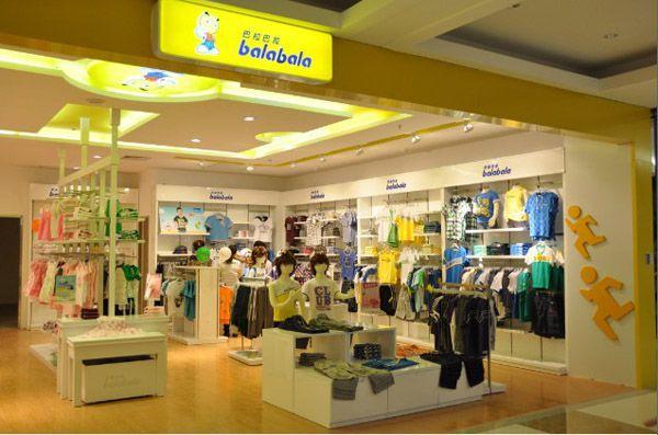 童装品牌巴拉巴拉 苏州探讨通往2020之路