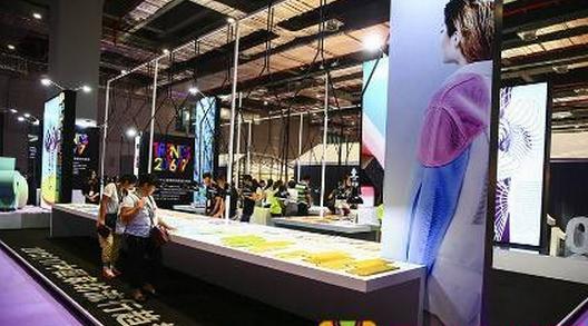 春季家纺展:五展联动带来芸芸客商