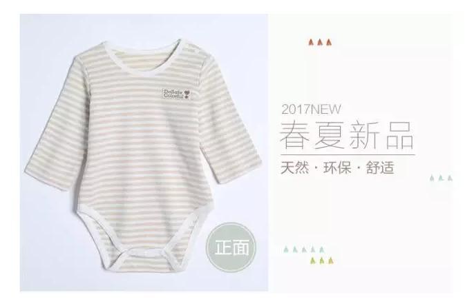 G100寄意百童装  2017萌兔暖春满分上新