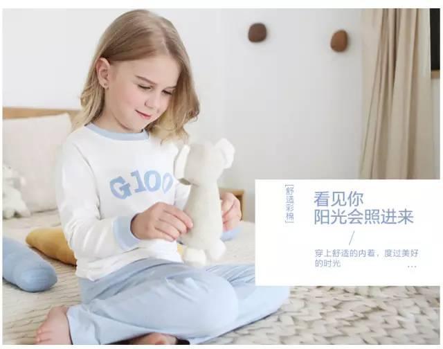 """G100寄意百丨女神节宠爱自己  更要宠爱自己的""""小情人"""""""