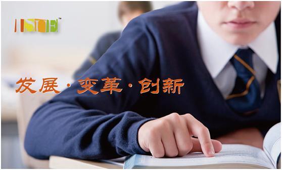中国校服行业群雄逐鹿,一场激烈