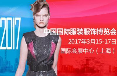 """中国纺织工业联合会:""""创新磁场""""共振全球产业链"""
