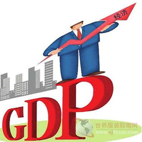 2014世界gdp排名_2016年中国人均GDP世界排名中国人均gdp排名第69位