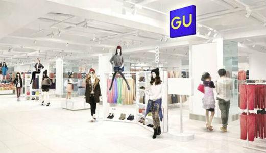 迅销集团计划大力发展GU期待赢得更多消费者
