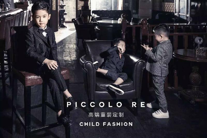 轻奢童装品牌Piccolo RE,为您的小绅士打造一份独一无二