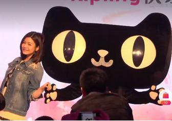 联手天猫超级品牌日,Kipling这次成新宠!