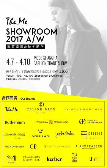 """一站式""多品牌集合店The.Me Showroom  将于4月7-10日首次华丽亮相Mode上海时装周"