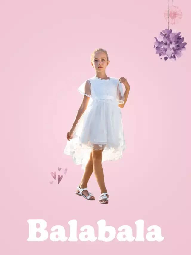 Balabala巴拉巴拉Spring  萌宝变身小公主